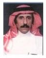 Professor Abdulaziz Mohammed AL-Bassam